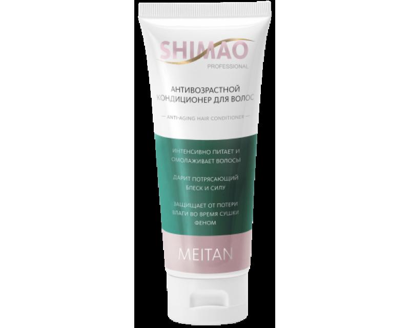 Anti-senėjimo plaukų kondicionierius  100 ml.