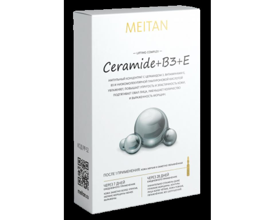 LIFTING COMPLEX CERAMIDE + B3 + E,  7 ampulės po 2 ml.