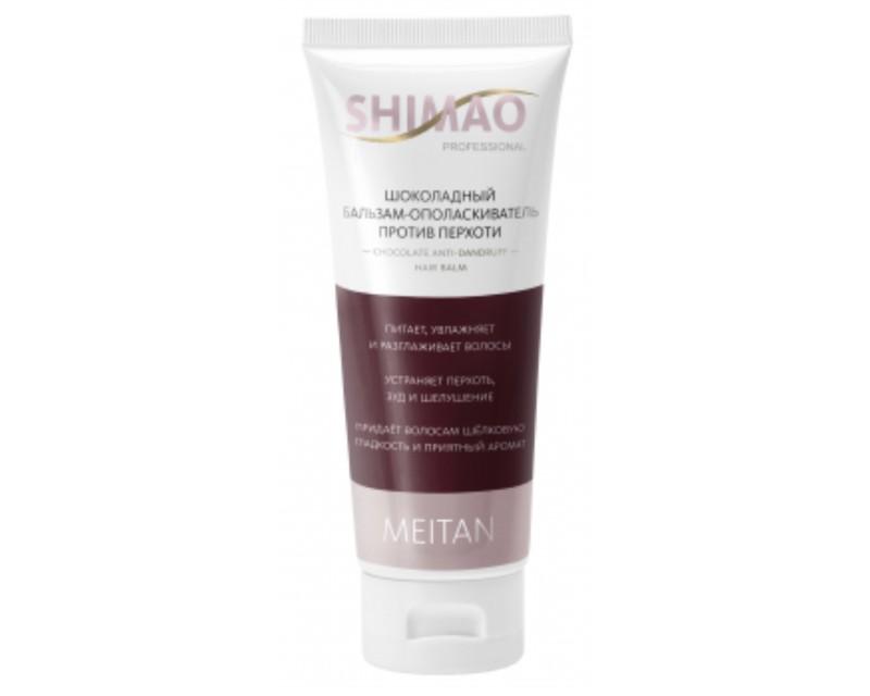 Šokoladinis balzamas plaukams nuo pleiskanų, 100 ml.
