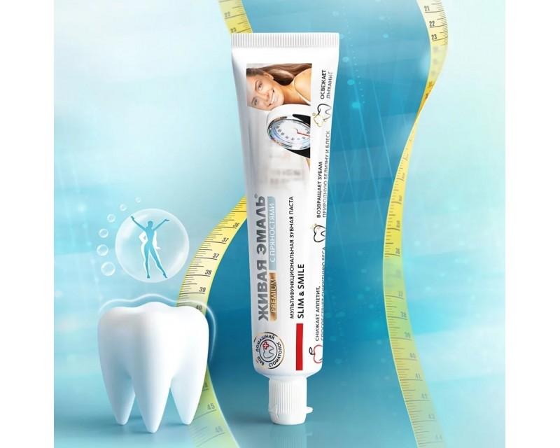 Daugiafunkcinė dantų pasta Slim&smile, 75 ml.  (konsultant. tanai: 5,40)