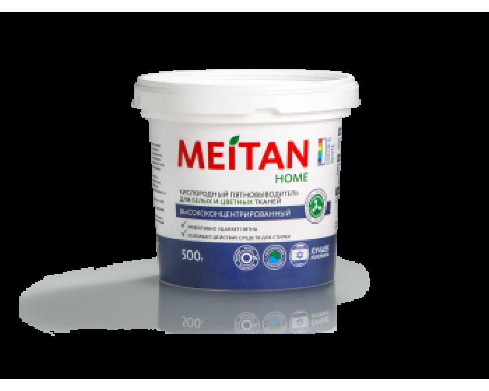 Deguoninis dėmių valiklis, (BALTIEMS IR SPALVOTIEMS AUDINIAMS) 500 g. (konsultant. tanai: 8,40)