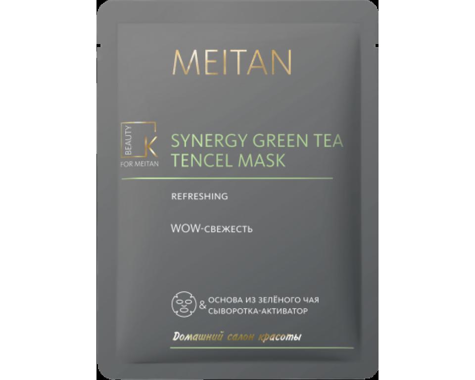 Audinio kaukė veidui, SYNERGY GREEN TEA WOW- drėkinimas, 1 vnt. - 25ml.