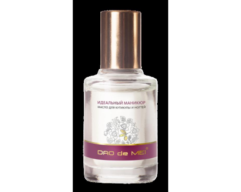 Argano aliejus - odelių ir nagų priežiūra ir atstatymas 15 ml.