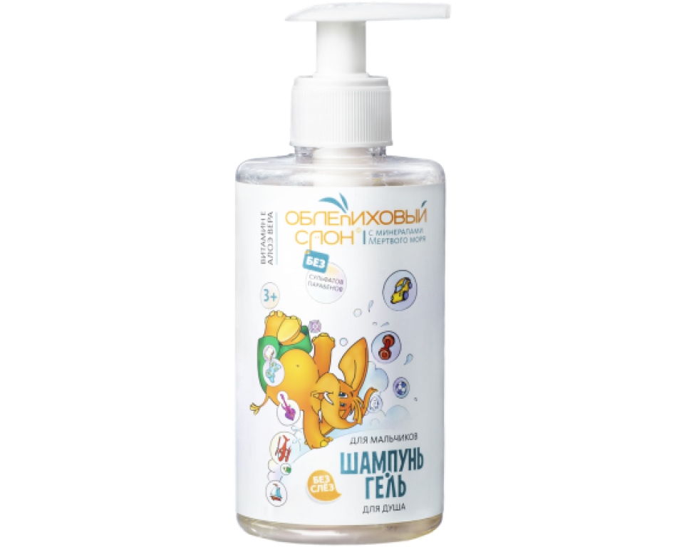 Šampūnas-dušo gelis berniukams 300 ml.