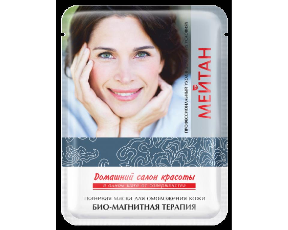 """Kaukė veidui """"Bio- magnetinė terapija"""", 30 g."""