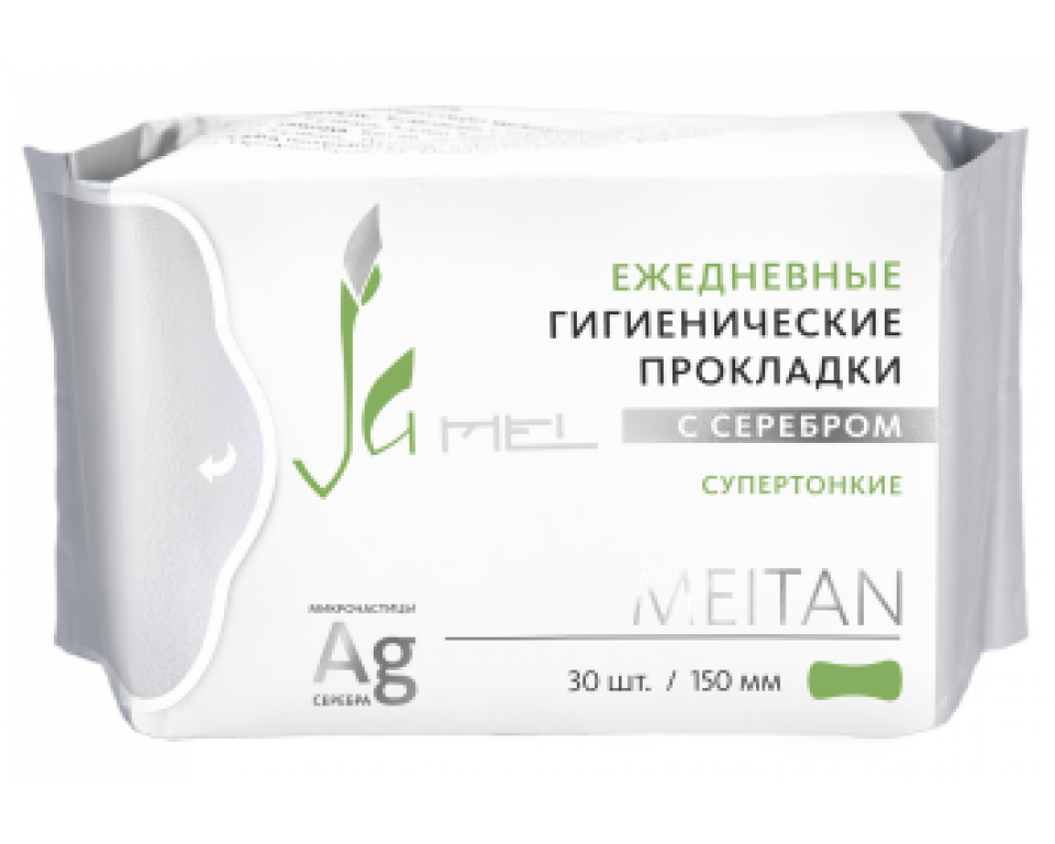 Super ploni kasdieniniai higieniniai įklotai su sidabru , 30 vnt. (konsultant. tanai: 4.83)