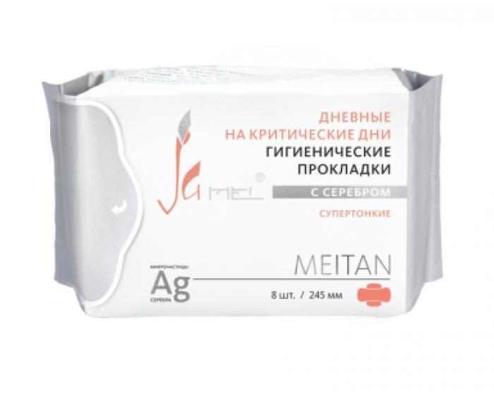 Super ploni higieniniai įklotai su sidabru kritinėms dienoms, 8 vnt. (konsultant. tanai: 3,85)