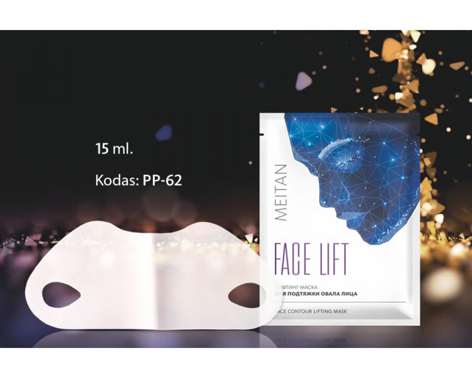 """Lifting kaukė veido ovalui pakelti """"Face Lift"""", 1 vnt. (konsultant. tanai: 2,76)"""