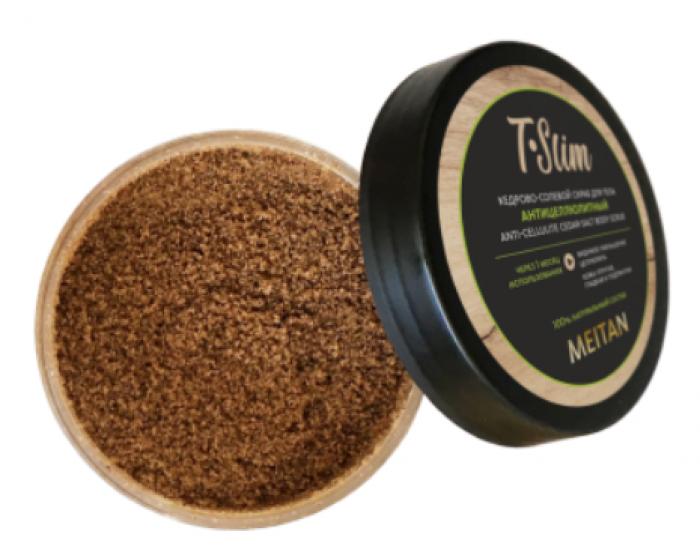 Anticeliulitinis Kedro druskos šveitiklis kūnui, 200g. (konsultant. tanai: 11,25)