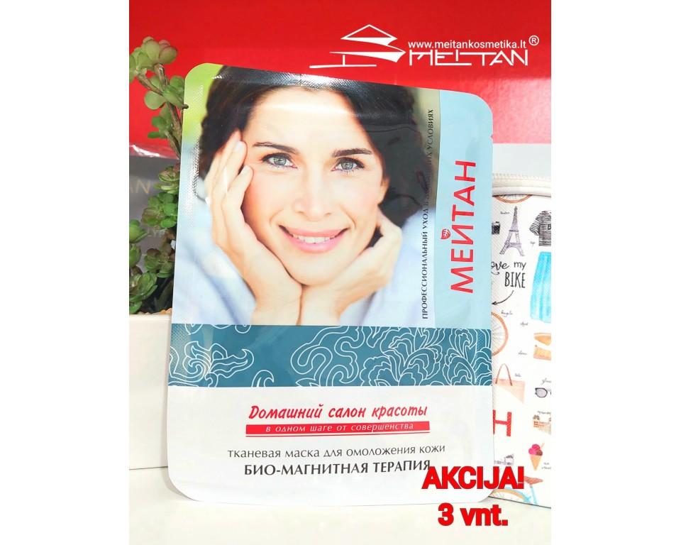 """AKCIJA 3 vnt,  Kaukė veidui """"Bio- magnetinė terapija"""", 30 g. (konsultant. tanai: 0,50)"""