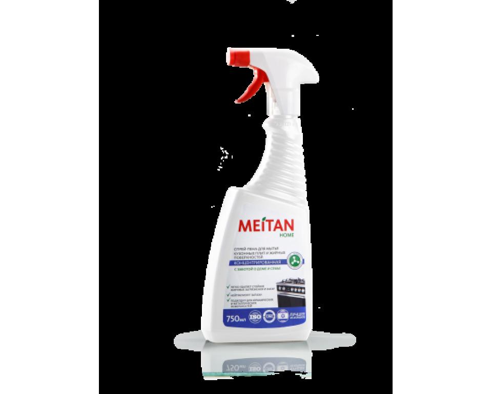 Meitan, Koncentruotos putos riebiems paviršiams valyti 750 ml.