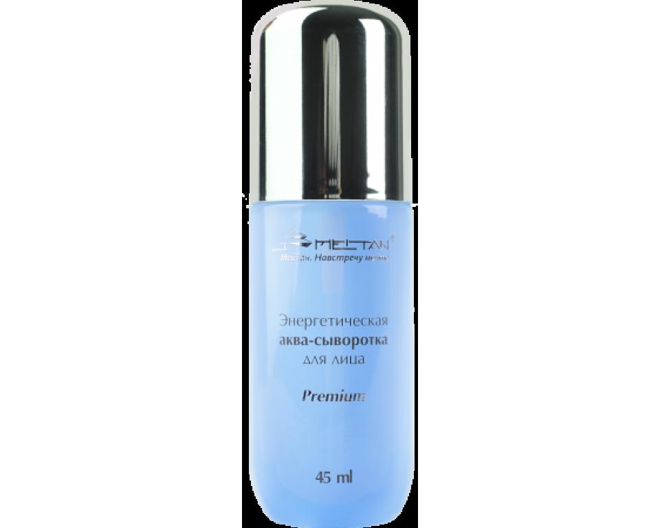 Energetinis AQUA serumas veidui su Hialurono rūgštimi, 45 ml.