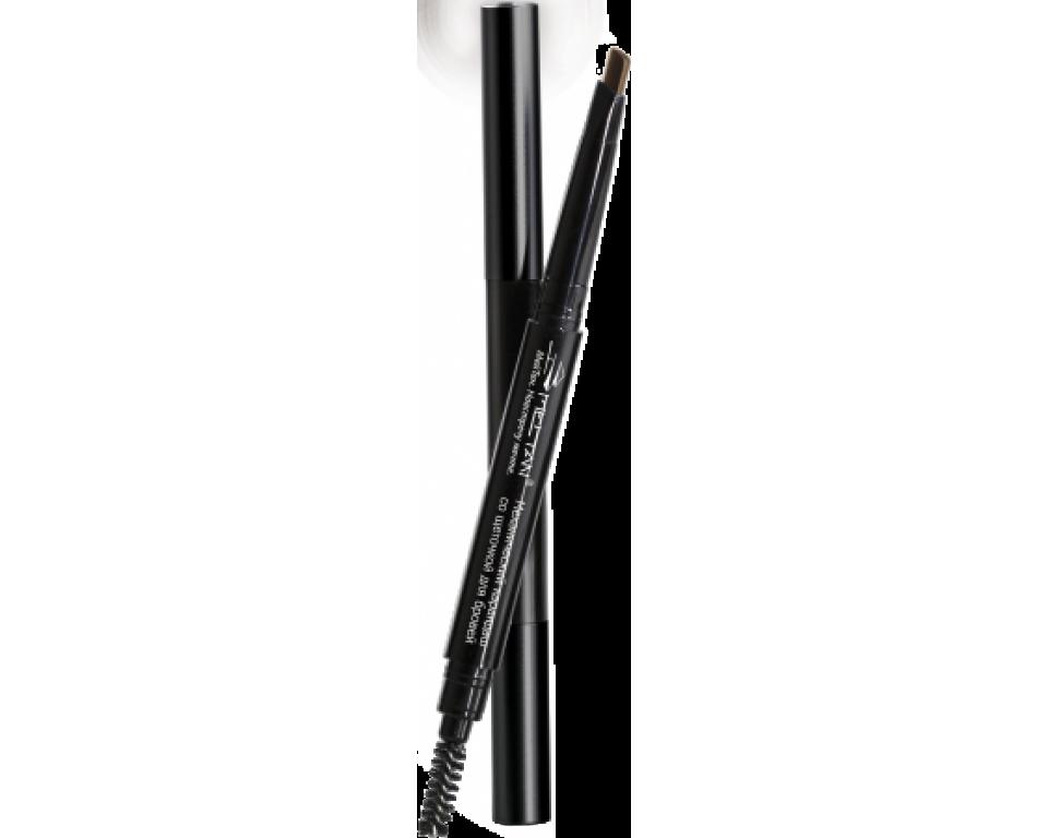 Mechaninis pieštukas su antakių šepetėliu Nr. 2 ( rudas)